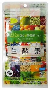 ☀GypsophilA Nature Raw Enzymes 60Capsules Diet Beauty Supplement 222种生酵素60粒