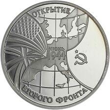 Russland 3 Rubel 1994 Zweite Front 1944 Polierte Platte in Münzkapsel T5-7