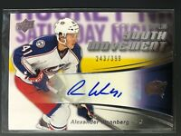 2015-16 Upper Deck Contours Alexander Wennberg Youth Movement Auto /399