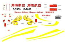 Boeing 787 Hainan Airlines 1144 decal for Zvezda