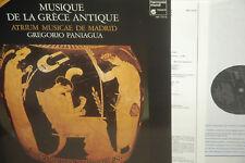 TAS List*G.PANIAGUA/ATRIUM MUSICAE* musique de la grece antique HARMONIA MUNDI *