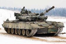 Impression encadrée-Militaire Russe T80 réservoir (photo poster battlefield art armée)
