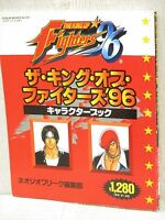 KING OF FIGHTERS 96 Character Book Neo Geo Guide GB19*