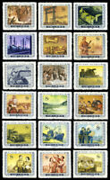 China 1955 S13  Victorious Fulfillment of 1st Five Year Plan Full set of stamps