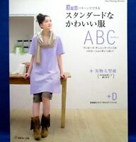 Standard Cute Clothes with 3 patterns /Japanese Clothes Sewing Pattern Book