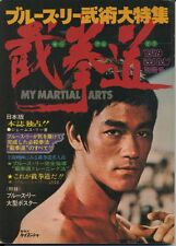Bruce Lee VERY RARE 1974 Young Idol Now Japanese Magazine!
