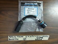 MERCURY MARINER 10 - 14 PIN WIRING HARNESS CONVERTER ADAPTOR WIRE CONNECTOR OEM