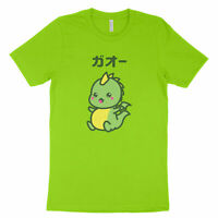 Kawaii Godzilla Japanese Roar Cute Baby Dino Dinosaur Chibi Shirt Unisex T-Shirt