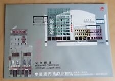 2000 Macau Heritage Cultural Buildings S/S FDC 澳门文物保护(小型张)首日封 (S/N 0076867)