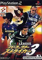 Used PS2 Commentary J-League Perfect Striker 3Japan Import (Free Shipping)