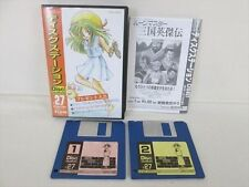 Msx DISC STATION #27 msx2/2+ 3.5 2dd Import Japan Video Game 3094 msx