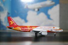 Panda Model/Skywings 1:400 Tianjin Airlines Airbus A320-200 B-9963 (SKY-PM-030)