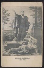 POSTCARD TRANSYLVANIA SIBIU ROMANIA Poet Andreiu Muresanu 1905