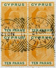 CYPRUS VATILI BLOCK of 10 pa KE7 USED 1912