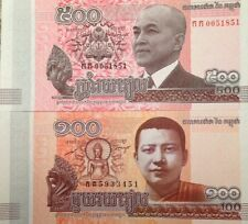CAMBODIA 2014 100 & 500 RIELS UNCIRCULATED BANKNOTE PAIR BUY FROM A USA SELLER !