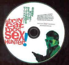 Stray Cat Rock Sex Hunter DVD Teenage Schoolgirls Gang Asian Cinema NO CASE
