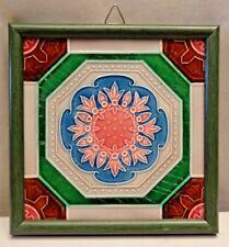 Tile Majolica Japan Vintage Art Nouveau Architecture Geometric Design Old #409 *