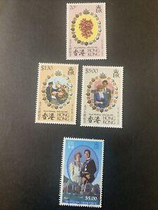 Hong Kong Stamps Princess Dianna Lot Mnh And Used