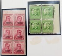 .PHILIPPINES. 2 MINT BLOCKS of OVERPRINT STAMPS. O.B. & COMMONWEALTH.