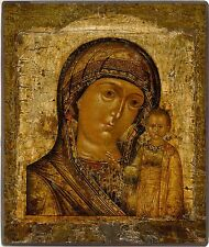 Russian Orthodox Icons. Our Lady of Kazan  Mother of God. small. Hand-made.