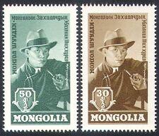 Mongolie 1962 Writers Congress/Livres/Littérature/poète/Poésie/personnes 2 V Set n40534