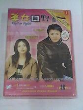 NEW Original Japanese Drama VCD Bijo ka Yajuu 美女か野獣 Beauty or Beast Matsushima