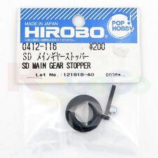 HIROBO 0412-116 SCEADU SD MAIN GEAR STOPPER #0412116 HELICOPTER PARTS