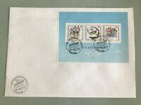 Palestinian Authority/Palestine 1996 Olympics Atlanta Souv Sheet Large FDC #52a