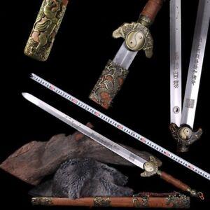 KUNG-FU Trigrams Tai-chi Tortoise Snake Sable Serpent Sword Steel Blade #024