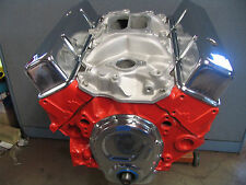 COMPLETE SBC 350 CRATE ENGINE 340HP PUMP GAS SPECIAL PRICING AVAIL!!