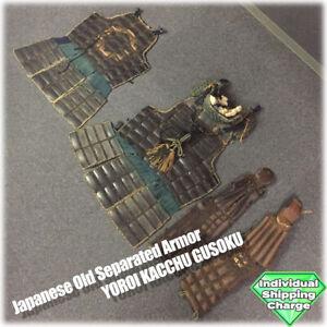 D1339 Japanese Edo Samurai Kabuto Kacchu SEPARATED YOROI ARMOR katana gusoku