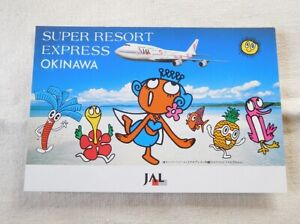JAPAN Airlines Boeing 747 Super Resort Express Okinawa Postcard JAL issued