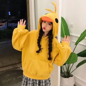 Womens Hooded Yellow Duck Cute Cotton Pullover Tops Blouse Hoodie Sweatshirt New