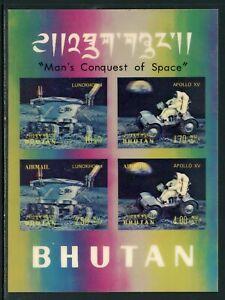 Bhutan Scott #127Cd SA S/S Conquest of Space CV$22+