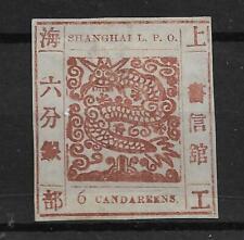 CHINA 1866 SHANGHAI LOCAL POST Large Dragon 6 Ca wove paper hinged