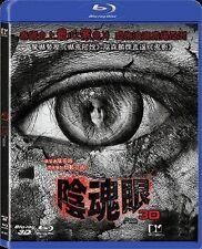 "Nawat Kulrattanarak  ""The Second Sight"" Thailand Horror 2D+3D Region A Blu-Ray"