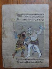 Persian miniature - Fight  Rostam vs Div-e-sephid - Ferdowsi Shahnameh - Persia