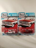 AUTO WORLD 1976 CHEVY SCOTTSDALE C10 Fleetside REG AND ULTRA RED CHASE PAIR