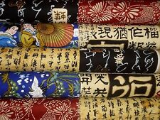 """JAPANESE 5"""" CHARM SQUARES -BLUE GEISHA WITH TAN, RED & BLACK - ORIENTAL ASIAN"""