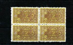Mongolia 1926 Block MH MNH (Tro 625s