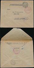 Germania 1915 civile l'internamento CAMP RASTATT trasformato BUSTA RE USATO