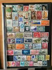 59 timbres Israël (lot BT 5)