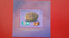 2017 Malaysia Miniature Sheet - 100th Anniversary Of Oil Palm Industry