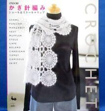 Shawl, Stole & Wear Crochet /Japanese Knitting Pattern Book