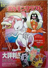 50 packs Japanese Nintendo Pokemon 3D Origami Figures MEWTWO / SLOWPOKE / JYNX