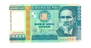 Peru 10000 Ints - banknote -  Year 1988 - UNC