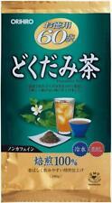☀ORIHIRO Houttuynia cordata Tea Dokudami Non-caffeine 3g x 60 pcs Japan Import