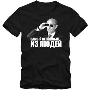 Herren Men T-Shirt Russia Putin Russland Росси́я Shirt DTG 01