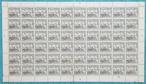 1948 Malta KGVI SELF-GOVERNMENT (R), DEFINITIVE ISSUE 1d grey SHEET pl.4 SG236a