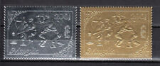Mongolia Gold and Silver complete set 3 MNH